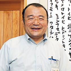 矢山 利彦 先生