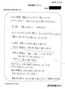 RIN2011.01.29-30