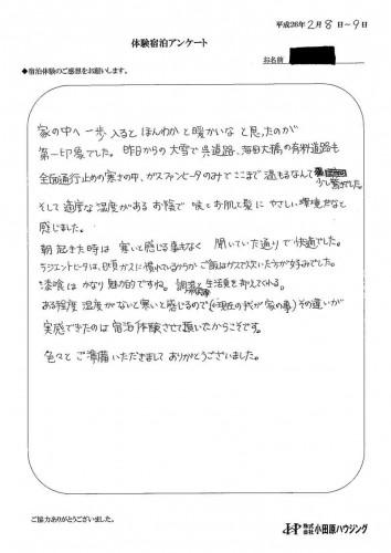 RIN2014.2.08-9