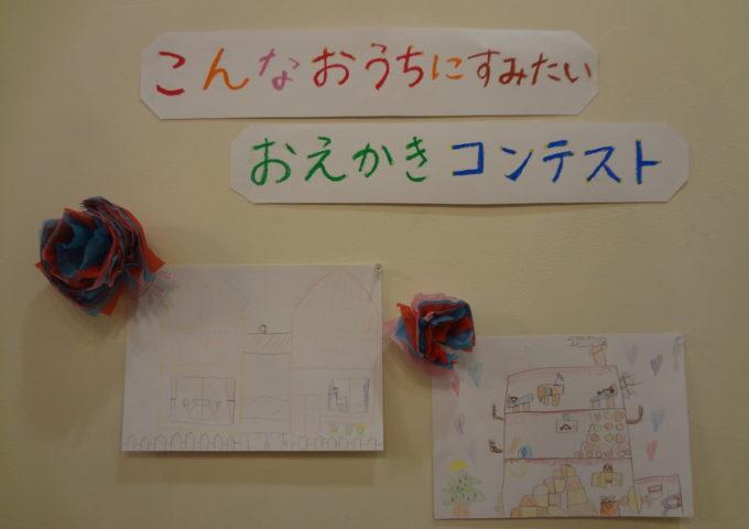 「おえかきコンテスト」選考発表.☆.。.:*・゜