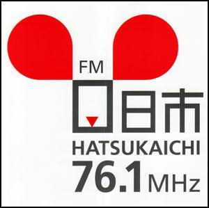fm_hatsukaichi_sticker
