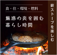 side_cooking