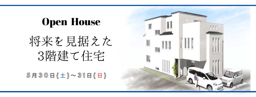 2世帯・3世帯・将来の介護を見据えた都会の3階建て住宅